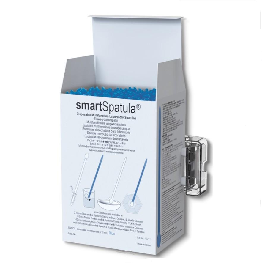 Smart Box Horder_제품사진(수정)